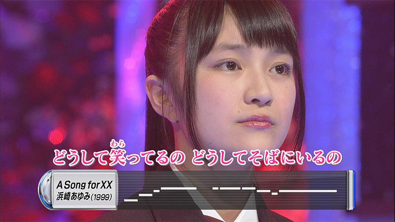 鈴木杏奈:浜崎あゆみ「A Song for XX」