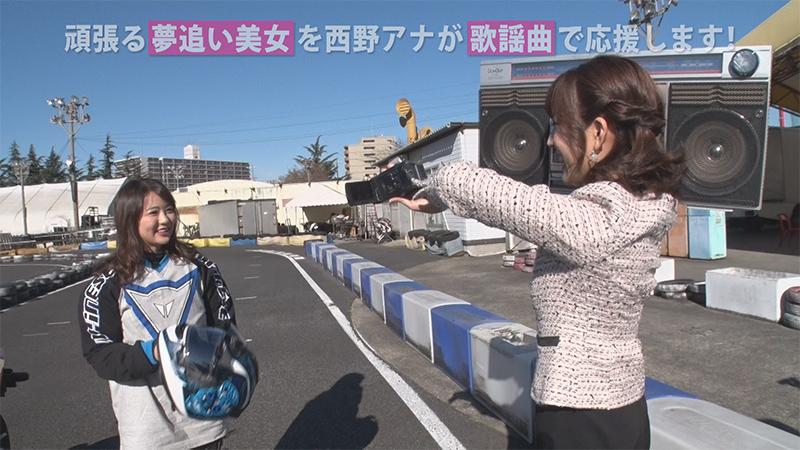 平嶋夏海を荒井由実「中央フリーウェイ」で応援!