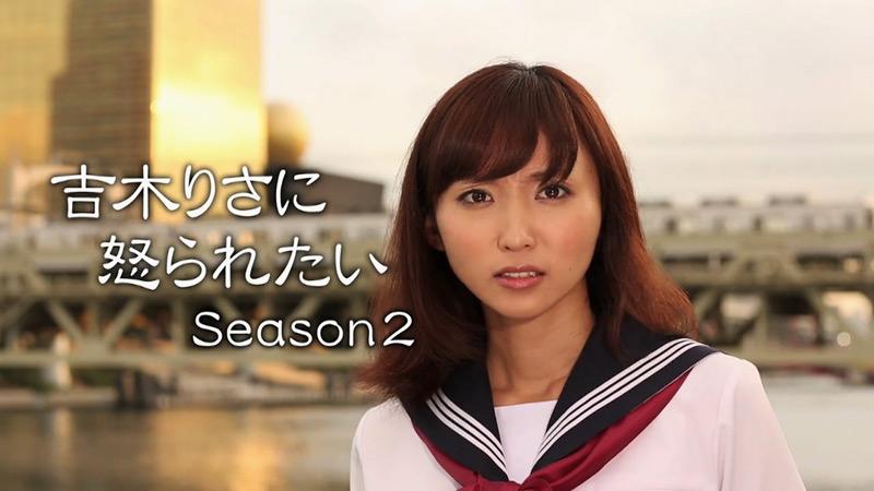 【Season2】何でも否定から入る万年野党男に怒る美女