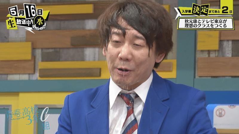 ★三四郎驚き!ハーフ美男vs超お嬢様