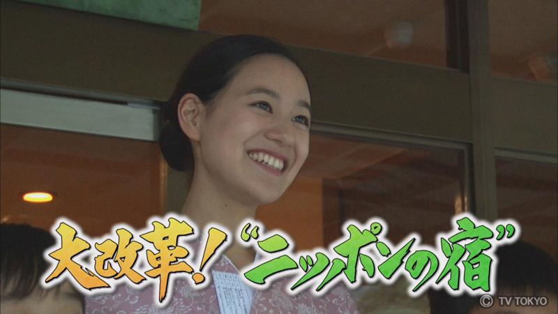 """大改革! """"ニッポンの宿""""(2017年9月12日放送分)【傑作選】"""