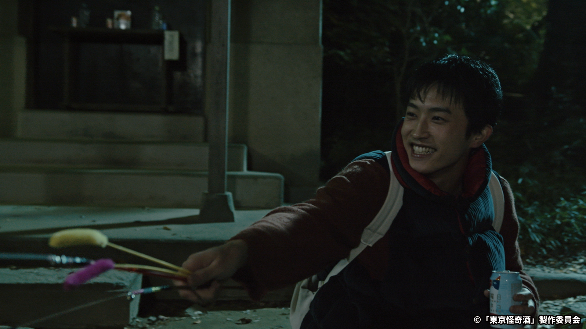 韓国 ドラマ bs7