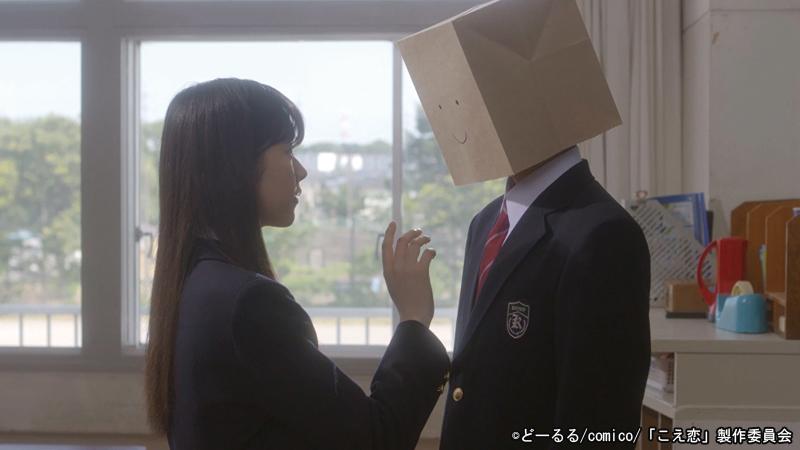 第03話 恋の予感